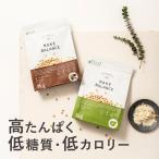 プロテイン ソイ 大豆 1kg たんぱく質含有量80%以上 FIXIT MAKE BALANCE  ダイエット 女性 にも