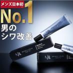 メンズ用日本初* 薬用 シワを改善する クリーム メンズ 美白 アイクリーム シワ改善 美容液 NULL ヌル リンクルクリーム たるみ くま シミ そばかす を防ぐ