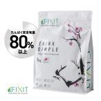 プロテイン ホエイ 女性 WPC ダイエット シェイカー 無添加 50代 安い まとめ買い 美容   FIX IT THINK SIMPLE 1kg