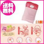 ショッピングゆたんぽ クレオ 電気湯たんぽ NH2600   即納
