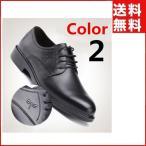 ショッピングフォーマルシューズ ビジネスシューズ フォーマルシューズ 紳士靴 イギリス風 カジュアル 美脚 通勤 防滑ソール ストレートチップ 父の日 送料無料