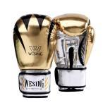 ボクシンググローブ プロフェッショナル 練習用 トレーニンググローブ バッグ打ち 最適 格闘技 空手 総合格闘技