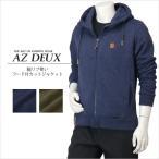 フード付きカットジャケット フルジップパーカー ブルゾン ブルー カーキー メンズ