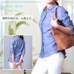七分袖シャツ リネンシャツ 麻100% カジュアルシャツ 無地 青 ネイビー 白 レディース