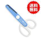 長谷川刃物 工作 ハサミ  ギザッコII ブルー  JPS-680 送料無料無料