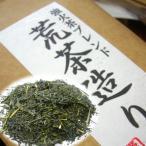 【送料無料】【話題の深蒸し茶】専門店だから出来る味と香り!強火茶 荒茶造り 100g【メール便発送】