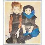 ポスター アート Two Girls(エゴン シーレ) 額装品 アルミ製ベーシックフレーム