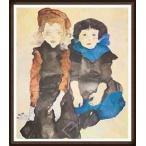 ポスター アート Two Girls(エゴン シーレ) 額装品 ウッドハイグレードフレーム