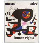 ポスター アート Unesco Human rights(ジョアン ミロ) 額装品 アルミ製ベーシックフレーム