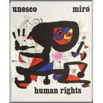 ポスター アート Unesco Human rights(ジョアン ミロ) 額装品 アルミ製ハイグレードフレーム
