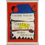 ポスター アート Terres de grand feu(ジョアン ミロ) 額装品 アルミ製ベーシックフレーム