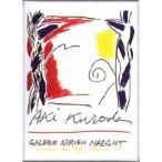 ポスター アート Ete colorature(黒田 アキ) 額装品 アルミ製ベーシックフレーム