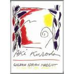 ポスター アート Ete colorature(黒田 アキ) 額装品 アルミ製ハイグレードフレーム