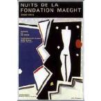 ポスター アート Nuits de la Fondation(黒田 アキ) 額装品 アルミ製ベーシックフレーム