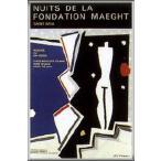 ポスター アート Nuits de la Fondation(黒田 アキ) 額装品 アルミ製ハイグレードフレーム