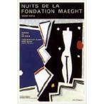 ポスター アート Nuits de la Fondation(黒田 アキ) 額装品 ウッドベーシックフレーム
