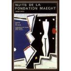 ポスター アート Nuits de la Fondation(黒田 アキ) 額装品 ウッドハイグレードフレーム