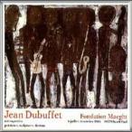 ポスター アート Jazz Band 1944  Maeght(ジャン デュビュッフェ) 額装品 アルミ製ハイグレードフレーム