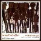 ポスター アート Jazz Band 1944  Maeght(ジャン デュビュッフェ) 額装品 ウッドハイグレードフレーム