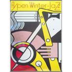 ポスター アート Aspen Jazz 限定2000枚 (ロイ リキテンスタイン) 額装品 アルミ製ハイグレードフレーム