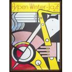 ポスター アート Aspen Jazz 限定2000枚 (ロイ リキテンスタイン) 額装品 ウッドハイグレードフレーム
