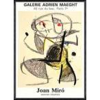 ポスター アート OEUVRES RECENTES 1983(ジョアン ミロ) 額装品 アルミ製ハイグレードフレーム