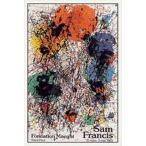ポスター アート COMPOSITION 1983(サム フランシス) 額装品 ウッドベーシックフレーム
