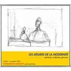 ポスター アート Buste les ateliers de la modernite(アルベルト ジャコメッティ) 額装品 アルミ製ベーシックフレーム