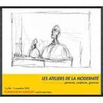 ポスター アート Buste les ateliers de la modernite(アルベルト ジャコメッティ) 額装品 アルミ製ハイグレードフレーム