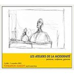 ポスター アート Buste les ateliers de la modernite(アルベルト ジャコメッティ) 額装品 ウッドベーシックフレーム