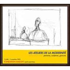 ポスター アート Buste les ateliers de la modernite(アルベルト ジャコメッティ) 額装品 ウッドハイグレードフレーム