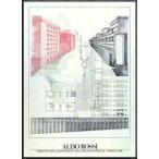 ペルージャ都市計画 1983年(アルド ロッシ) 額装品 アルミ製ハイグレードフレーム