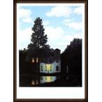 ポスター アート L'Empire des Lumieres(ルネ マグリット) 額装品 ウッドハイグレードフレーム