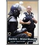 banksy bristol museum poster(バンクシー) 額装品 アルミ製ハイグレードフレーム