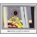 ポスター アート Reflections on the Scream(ロイ リキテンスタイン) 額装品 アルミ製ベーシックフレーム
