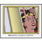 ポスター アート Reflections on Minerva(ロイ リキテンスタイン) 額装品 アルミ製ベーシックフレーム