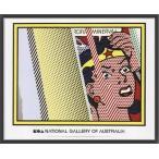 ポスター アート Reflections on Minerva(ロイ リキテンスタイン) 額装品 ウッドベーシックフレーム