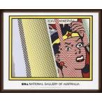 ポスター アート Reflections on Minerva(ロイ リキテンスタイン) 額装品 ウッドハイグレードフレーム
