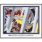 ポスター アート Reflections on Crash(ロイ リキテンスタイン) 額装品 アルミ製ベーシックフレーム