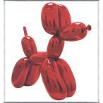 Balloon Dog 2012(ジェフ クーンズ) 額装品 アルミ製ベーシックフレーム