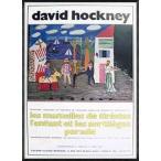 ポスター アート Les mamelles de Tiresias 1980 限定1000枚(デビット ホックニー) 額装品 アルミ製ハイグレードフレーム