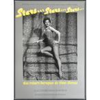 Cine Revue1984(アーティスト不明) 額装品 アルミ製ベーシックフレーム