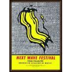 ポスター アート Next Wave Festival(ロイ リキテンスタイン) 額装品 ウッドハイグレードフレーム