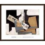 ポスター アート Le Journal 1916(グリス) 額装品 ウッドハイグレードフレーム