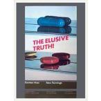 ポスター アート The Elusive Truth Two Pills 限定1000枚(ダミアン ハースト) 額装品 ウッドベーシックフレーム