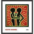 ポスター アート Untitled  1982 (couple in black  red  and green)(キース ヘリング) 額装品 ウッドベーシックフレーム