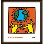 ポスター アート KH02(キース ヘリング) 額装品 ウッドハイグレードフレーム