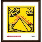 ポスター アート Untitled  1984 (pyramid with UFOs)(キース ヘリング) 額装品 ウッドハイグレードフレーム