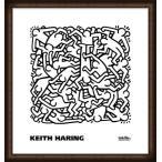 ポスター アート Party of Life Invitation  1986(キース ヘリング) 額装品 ウッドハイグレードフレーム
