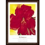 Red Amaryllis 1937(ジョージア オキーフ) 額装品 ウッドハイグレードフレーム